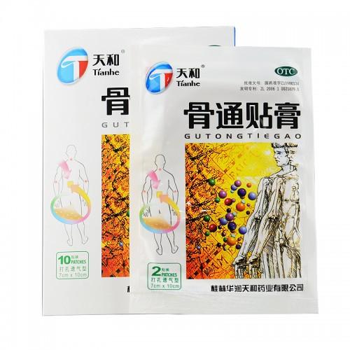 Тяньхэ Гутонг Тегао