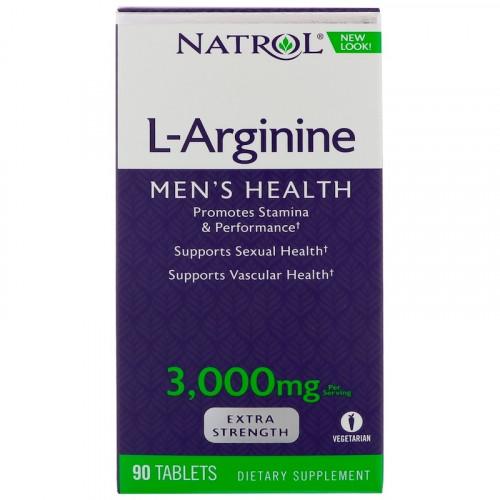 Natrol Л-Аргинин 3000 мг (90 таб)