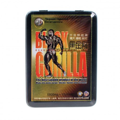 Black Gorilla, Черная горилла