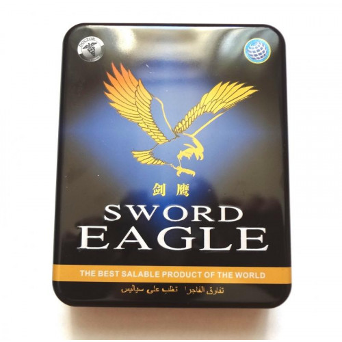 Меч Орла (Sword Eagle)