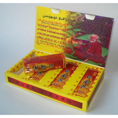Шарики Будда (16 шариков)