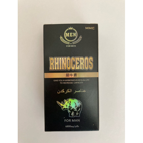RHINOCEROS (Носорог)